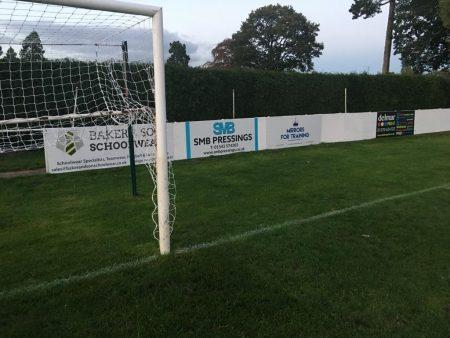 SMB Pressings - AFC Wulfrunians Sponsorship Banner